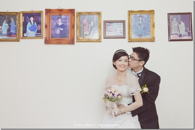 ChinHui_LeeYee_Banting_WeddingDay_033
