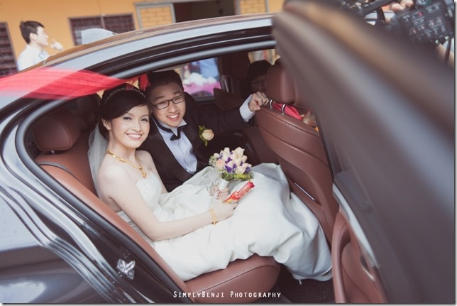 ChinHui_LeeYee_Banting_WeddingDay_036