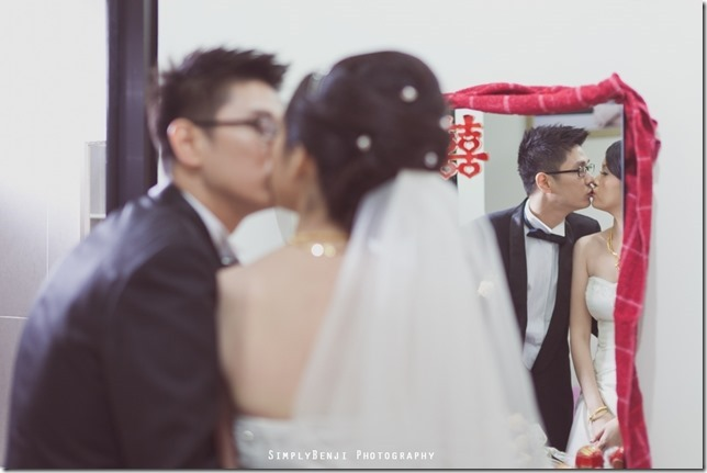 ChinHui_LeeYee_Banting_WeddingDay_050