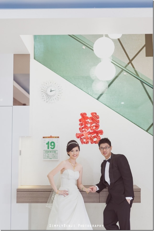 ChinHui_LeeYee_Banting_WeddingDay_062