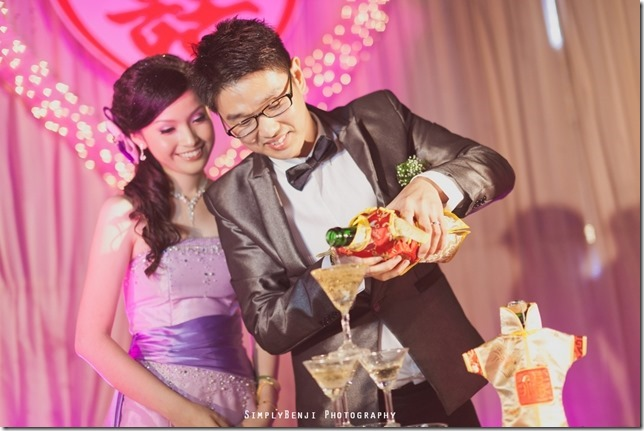 ChinHui_LeeYee_Banting_WeddingDay_085