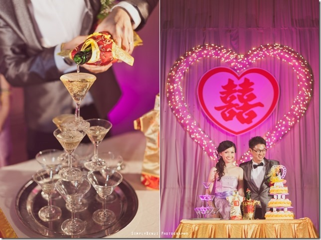ChinHui_LeeYee_Banting_WeddingDay_086