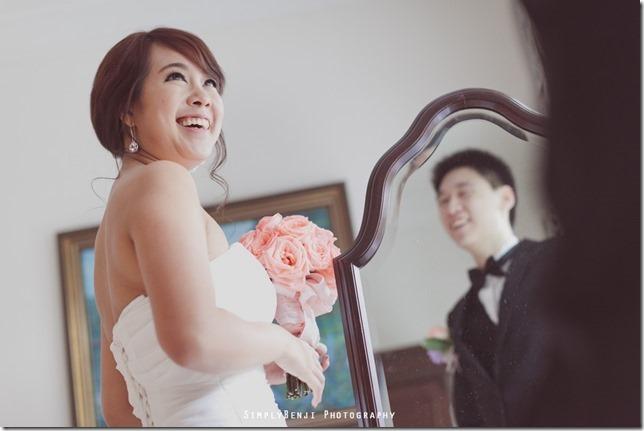017_001_Carcosa Seri Negara_ROM_Engagement_Garden Wedding