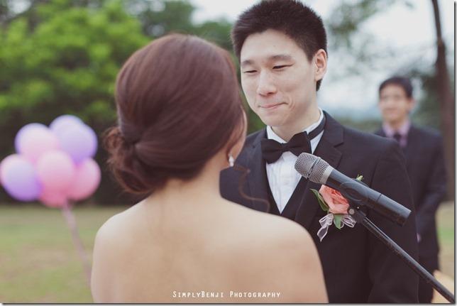 034_001_Carcosa Seri Negara_ROM_Engagement_Garden Wedding