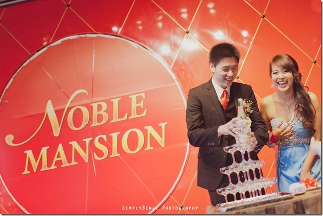 037_Petaling Jaya_Noble Mansion_Chinese Wedding Luncheon Reception_Photography
