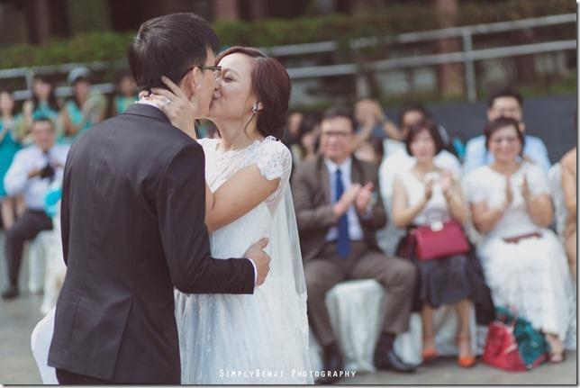 045_Flamingo Hotel_Jalan Ampang_Garden Wedding_Actual Day_Turquoise Theme