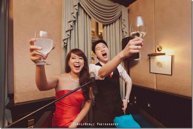 071_Carcosa Seri Negara_ROM_Engagement_Wedding Photography_Dinner Reception