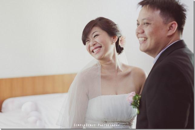 020_Rawang_Templer Saujana_Wedding Actual Day_Photography