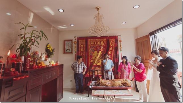026_Rawang_Templer Saujana_Wedding Actual Day_Photography