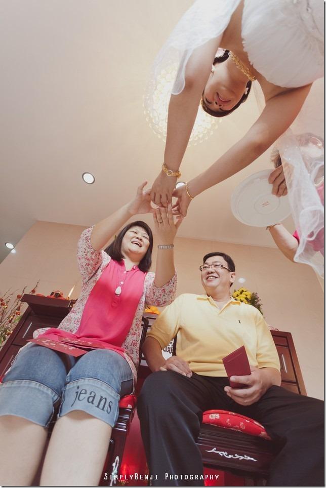 031_Rawang_Templer Saujana_Wedding Actual Day_Photography