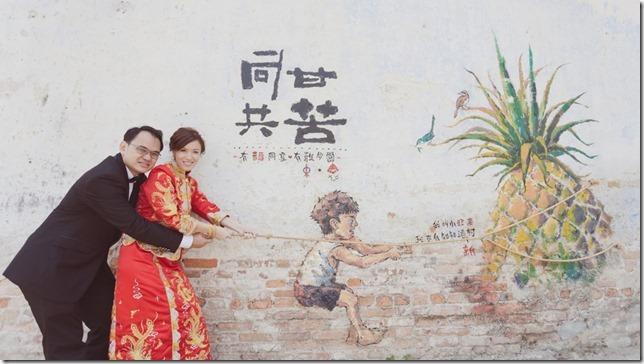 051_Negeri Sembilan_Kuala Klawang_Jelebu_Titi_Pineapple_Graffiti_Portrait_Photography