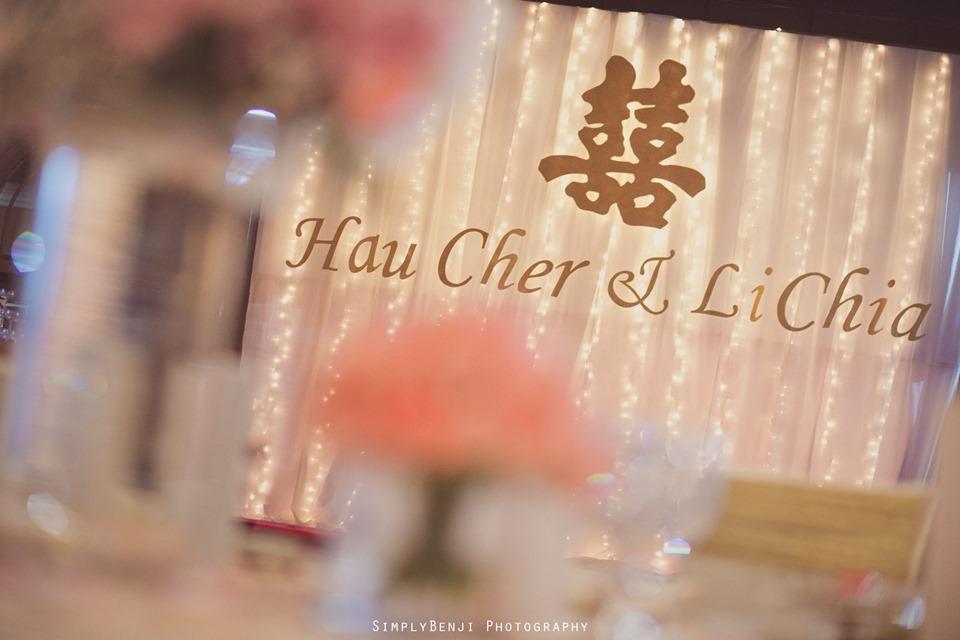 Kuala Lumpur_ROM Ceremony and Wedding Reception at Renaissance Kuala Lumpur Hotel_Actual Day_Chinese Wedding_066