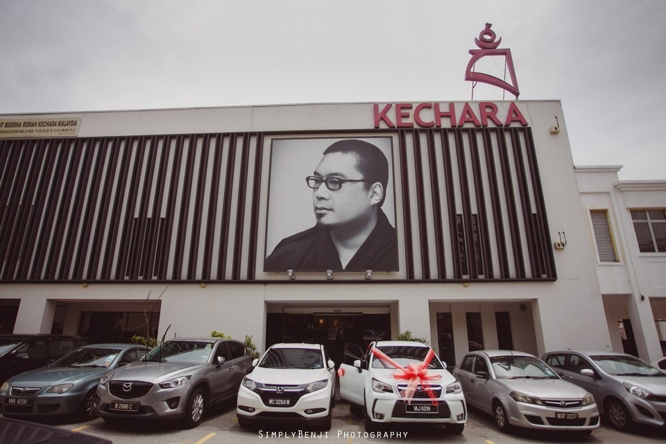Gate Crashing Eastin Hotel ROM Kechara House Petalling Jaya Viva Home Kechara Restaurant_KL Malaysia Wedding Photographer_20171004122031_034520171004122031_034520171004122031_0345