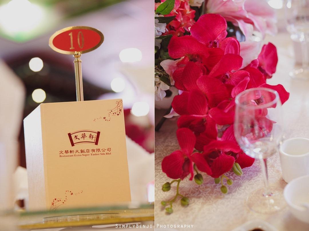 035_Wedding Reception at Extra Super Tanker Restaurant Glo Damansara_001