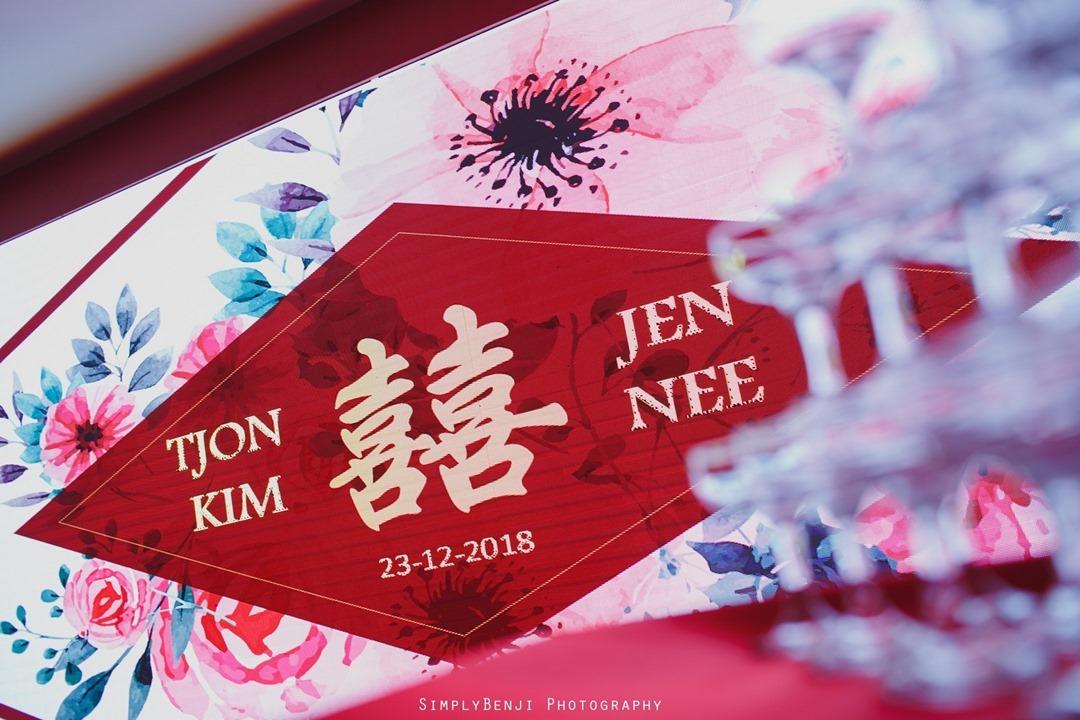 041_Wedding Reception at Extra Super Tanker Restaurant Glo Damansara_007