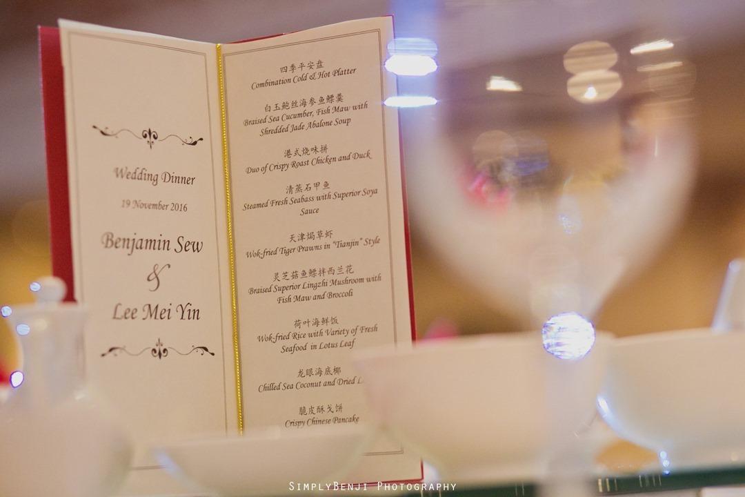 Chinese Wedding Gate Crashing at KM1 East Condominium & Wedding Reception at Concorde Hotel Kuala Lumpur_00031