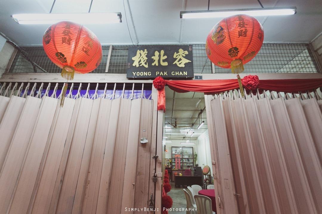 Village Style Vintage Classic Chinese Wedding Gate Crashing at Karak & Wedding Reception at Sin Choi Wah Restaurant_00002